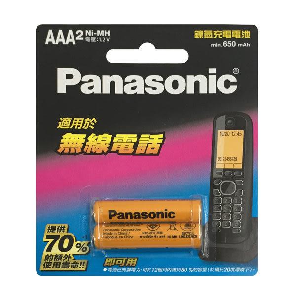 【2顆裝】國際牌 Panasonic 4號 AAA充電電池【即可用BK-4LDAW2BTW】