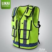 反光背心LIKAI反光背心施工程安全防護馬甲交通騎行摩托車螢光外套可印字(快速出貨)