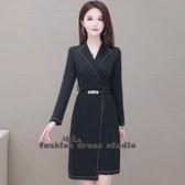 依米迦 秋季新款黑色洋裝OL氣質時尚大碼包臀顯瘦裙子