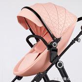 嬰兒推車蛋形坐兜配套棉墊 搭配SB-S011A使用 igo漾美眉韓衣