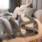毛毯被子加厚冬季雙層拉舍爾毯子單人午睡毯【聚可愛】