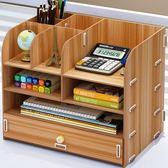辦公用品大號抽屜式木質辦公室桌面收納盒