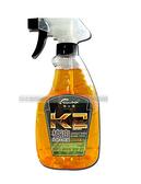 【愛車族購物網】K2 柏油貼紙去除液500ML