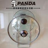 ★買越多越便宜★【Panda】304不鏽鋼廚房收納超值組
