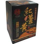 豐滿生技-台灣紅薑黃 120g/罐