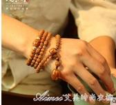 靈月閣金剛菩提子108顆文玩手串男女佛珠手鍊項鍊 艾美時尚衣櫥