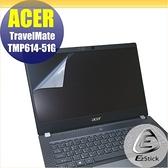 【Ezstick】ACER TMP614-51TG 靜電式筆電LCD液晶螢幕貼 (可選鏡面或霧面)
