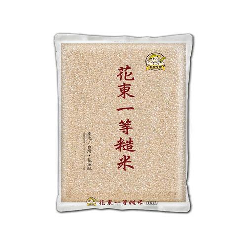 天生好米花東一等糙米2.4kg【愛買】