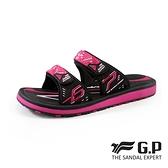 G.P(女)簡約織帶風格雙帶拖鞋 女鞋-黑桃(另有黑白.紫)