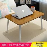 筆電桌-折疊筆電桌床上用筆記本桌簡約現代可折疊宿舍懶人桌子學習小書桌WY