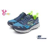 Skechers GO TRAIL ULTRA 3 成人男款 運動鞋 越野跑鞋 排水大底 S8259#藍綠◆OSOME奧森鞋業