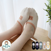 【正韓直送】韓國襪子 毛茸茸方塊表情隱形襪 方型人臉 毛絨 搞怪表情 短襪 哈囉喬伊 E76