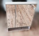 【麗室衛浴】清新 簡約 西洋杉 鏡櫃 尺寸65*80CM