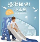 滑滑梯家用小型滑梯家用寶寶樂園滑梯滑道玩具家庭游樂園 新年禮物