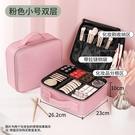 大容量化妝包女便攜旅行化妝品收納包2020新款超火專業師手提箱盒 夢幻小鎮