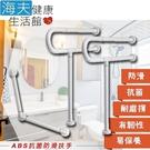 【海夫健康生活館】裕華 ABS抗菌系列 P型扶手X2+V型扶手 40X40cm(T-110B*2+T-054B)