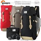 《飛翔3C》LOWEPRO 羅普 Urban+ Klettersack 城市冒險家 後背旅遊相機包〔公司貨〕登山攝影包