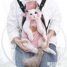 貓包外出便攜背帶胸前包寵物狗狗出行透氣背貓袋貓咪小型雙肩背包 夢幻小鎮