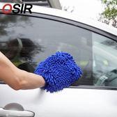 洗車擦車雙面防水雪尼爾手套抹布珊瑚蟲毛絨加厚加絨手套洗車工兩個 名稱家居館