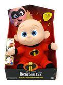 特價 迪士尼皮克斯 動畫電影 超人特攻隊2 9吋小傑驚喜抱爆樂 音樂玩偶 TOYeGO 玩具e哥