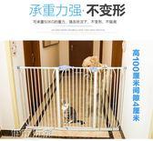 寵物狗狗圍欄安全隔離門欄桿防護門免打孔室內泰迪金毛室內貓柵欄  JD城市玩家