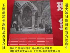 二手書博民逛書店POLISH罕見LIBRARIES VOL2Y185543 PO