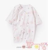 寶寶連體衣蝴蝶衣爬服衣服夏季純棉和服新生兒哈衣薄款【聚可愛】