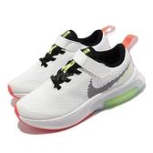 Nike 童鞋 Air Zoom Arcadia PSV 白 黑 氣墊 中童鞋 魔鬼氈 【ACS】 CK0714-103