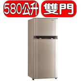 SAMPO聲寶【SR-M58G(G3) 】580公升雙門冰箱