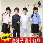 兒童民國服裝學生裝五四青年裝女男童中山裝集體合唱服畢業演出服「錢夫人小鋪」