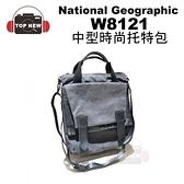 [福利品] National Geographic 國家地理 W8121 中型時尚托特包 側背包 無內袋 NG