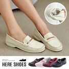 [Here Shoes]莫卡辛-MIT台灣製 舒適真皮乳膠鞋墊鑲鑽造型設計 懶人鞋 莫卡辛休閒鞋 小白鞋 -KN997