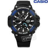 CASIO / MCW-110H-2A / 卡西歐 立體刻度 三眼計時 日期 防水100米 橡膠手錶 藍黑色 50mm