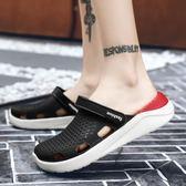 男士洞洞鞋新款夏季鳥巢拖鞋防滑按摩涼鞋潮流涼拖兩用沙灘鞋