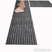 地墊廚房地墊地毯防滑防水防油墊子地墊家用耐臟廚房吸水防滑進門腳墊 凱斯盾