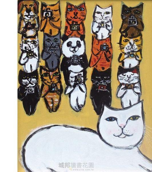 Pepe桑的貓咪環台誌:和喵星人一起墜落西瓜田吧!