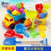 兒童沙灘玩具車套裝桶寶寶玩沙挖沙漏大號鏟子戲水洗澡決明子工具