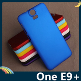 HTC One E9+ Plus 細磨砂手機殼 PC硬殼 超薄簡約 防指紋 保護套 手機套 背殼 外殼