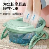 可摺疊泡腳桶泡腳盆洗腳盆過小腿按摩厚足浴盆便攜式保溫洗腳神器 NMS名購居家