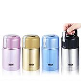 燜燒罐 【PASTON】 不鏽鋼 304 可提式 真空 保溫 燜燒罐 800ML