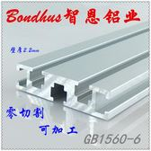 工業鋁型材1560流水線型材1560鋁合金 雕刻機鋁合金型材 導軌面板 Igo阿薩布魯