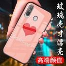 三星Galaxy a8s玻璃手機殼蓋樂世A8s保護套SM-G8870