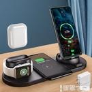 蘋果手機無線充電器iPhone專用手錶apple適用iwatch5代11多功能12快充通用Airpods三合一體x耳 【99免運】