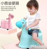 坐便器 加大號兒童坐便器女馬桶幼兒小孩男便盆廁所尿桶女孩尿盆