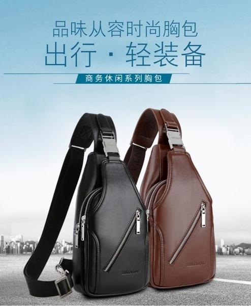 男士胸包 潮包休閒皮包iPad包背包男士包包單肩包斜挎包 男胸前包『潮流世家』