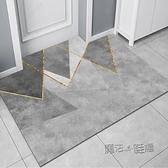 門墊入戶大門口家用進門腳墊防滑地墊現代簡約臥室浴室衛生間廁所 ATF 618促銷