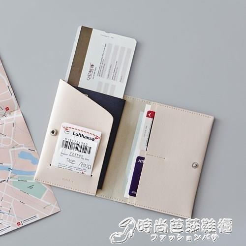 證件包 出國 簡約氣質仿皮短款護照夾時尚男女旅行證件包護照包 聖誕節全館免運