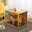 木質寵物狗籠室內狗別墅中小型犬狗狗圍欄柵欄家用貓籠兔子籠子 店慶降價