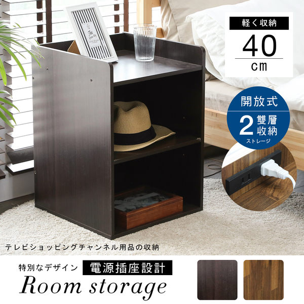 附插座二層空櫃 床頭櫃 二層櫃 二格櫃 收納櫃 置物櫃 邊櫃 櫃子 櫥櫃 書櫃 書架 BO029 澄境