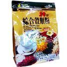 【健康時代】24種綜合穀類粉850g(微糖)